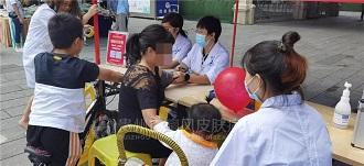 贵州白癜风皮肤病医院走进兰花广场开展爱心义诊